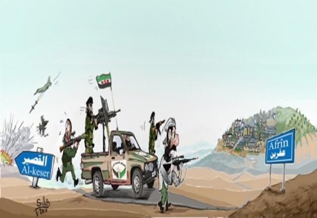 Los rebeldes sirios escapan de la localidad al qusair y se dirigen