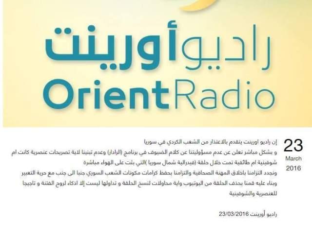 Declaración de la Radio Orient, donde pide disculpas del pueblo kirdo.